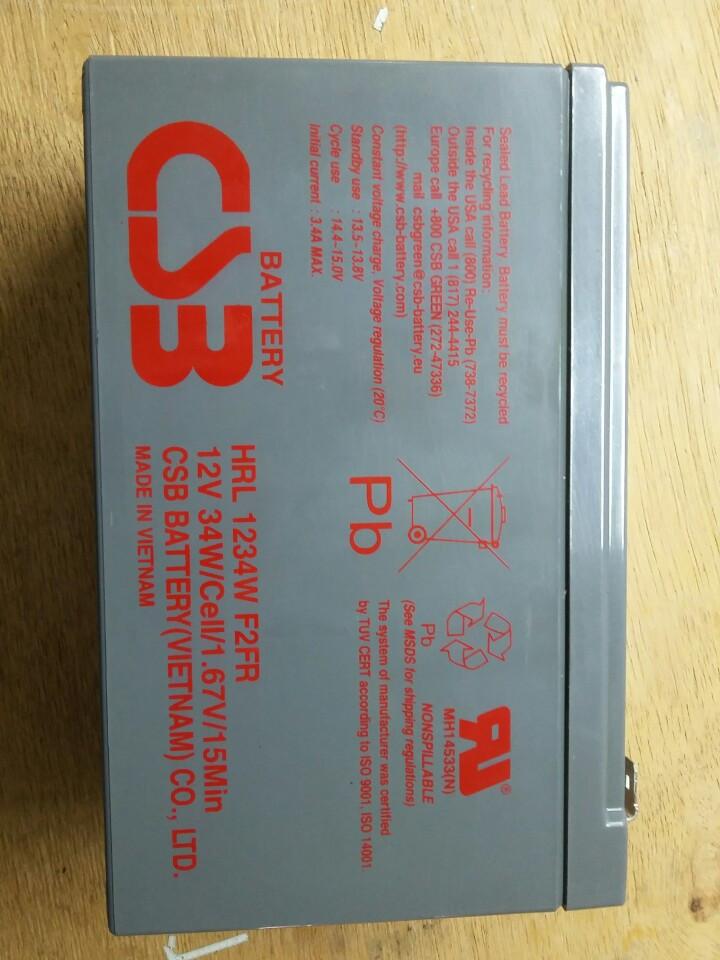 Bình ắc quy CSB 12V-9Ah HR1234W
